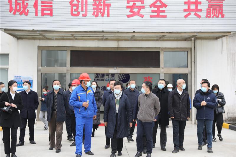 内江市市长郑莉一行莅临川威连界基地调研
