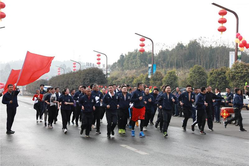 创造奇迹追求卓越丨川威员工自发组织2021年迎新春健身跑